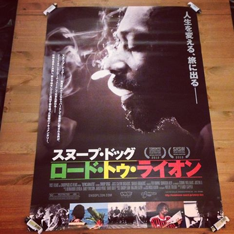 REINCARNATED in Theaters in Japan